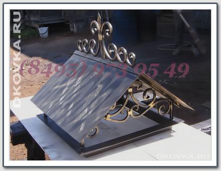 Декоративные элементы из металла для