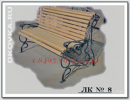 Кованые садовые скамейки и садовые скамейки фото.  Каталог кованных скамеек (каталог 1) - (эскиз 8) .