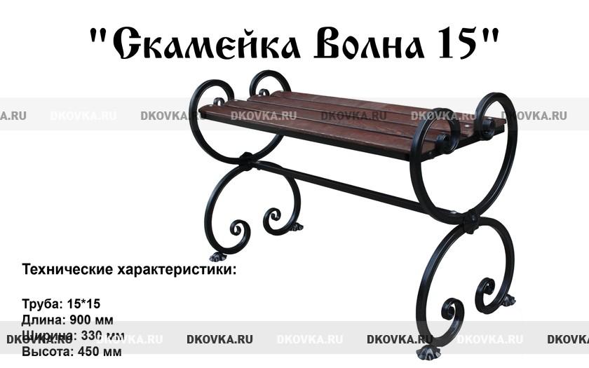 438Сделать стол на кладбище